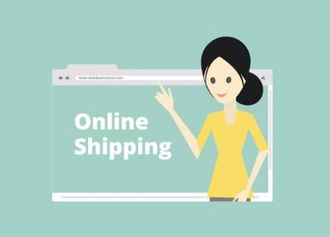 ecommerce-site-ligne
